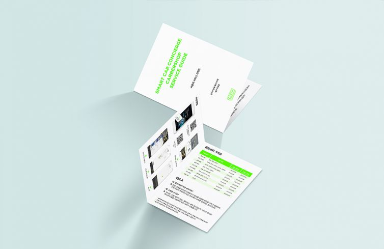 Carbershop leaflet