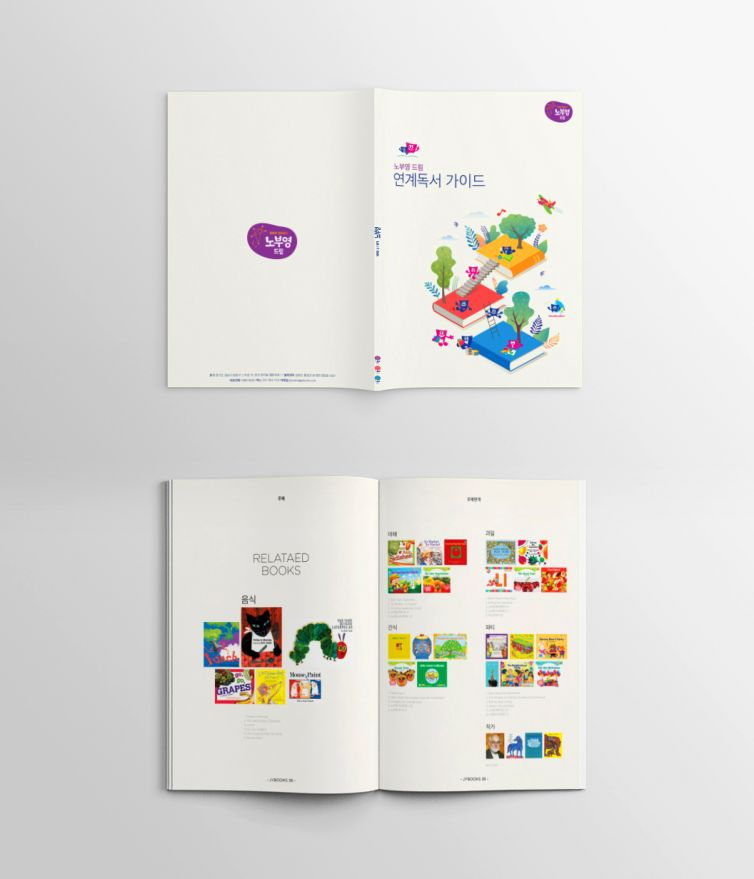 Jybooks catalogue