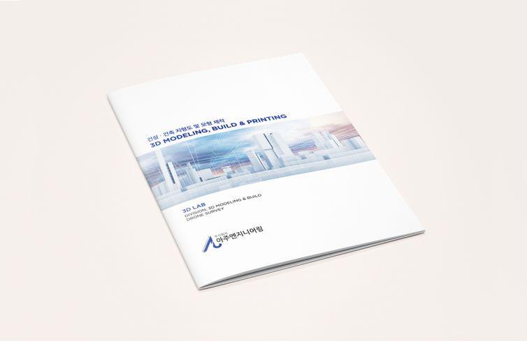 Ahjoo engineering Leaflet